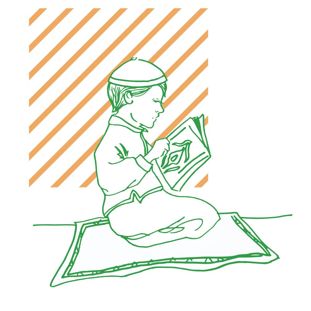 Memuisikan Quran