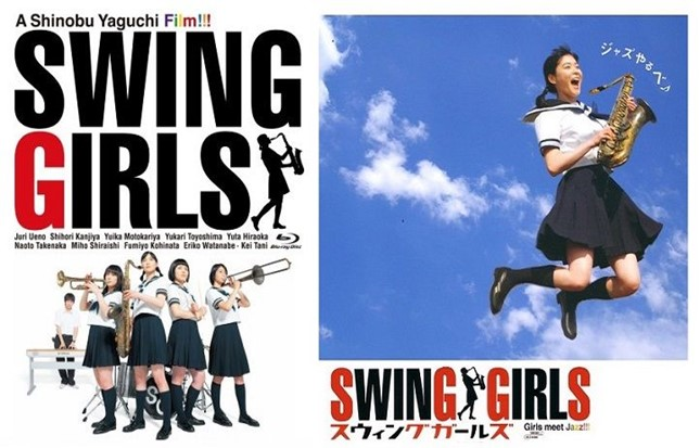 SWING GIRLS: TRANSFORMASI INSIDEN MENJADI ANTUSIASME